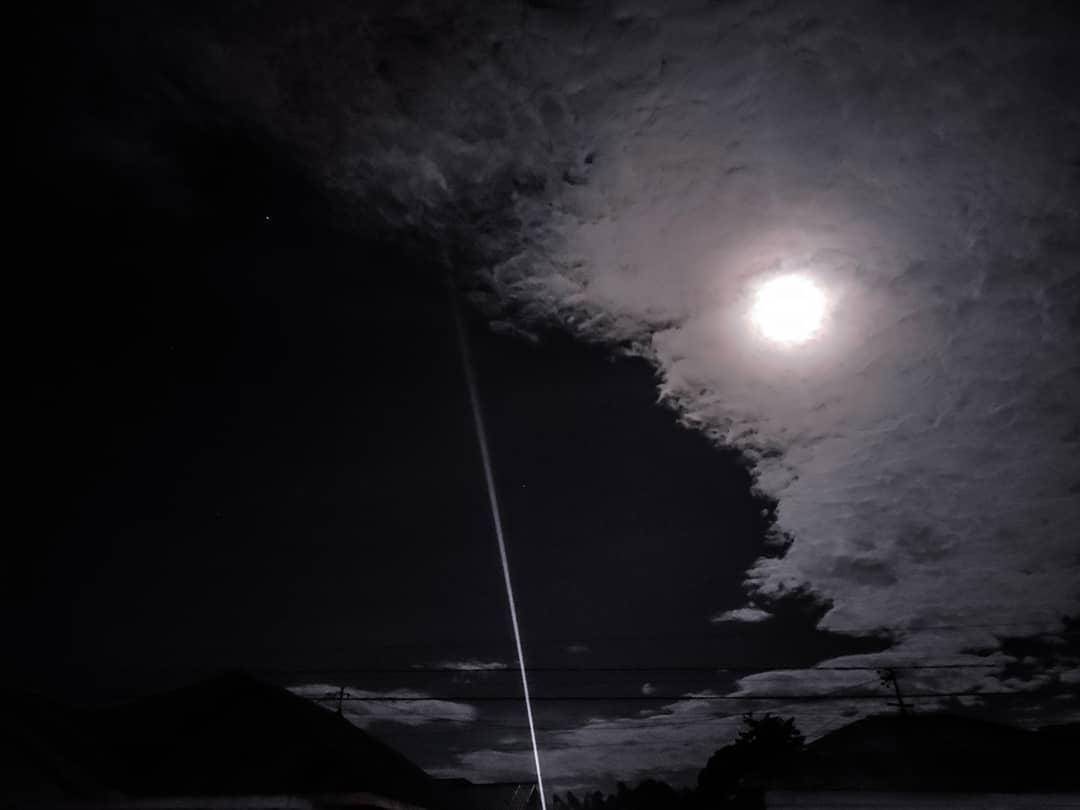 Heboh Dentuman di Langit Jateng, BMKG: Bukan Gempa