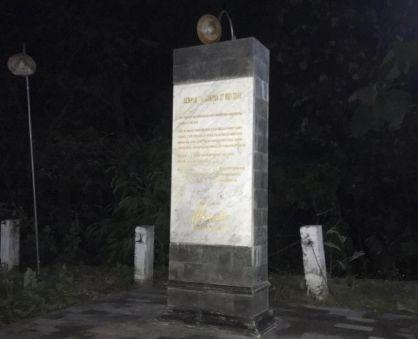Menilik Tugu Peringatan Gempabumi Yogyakarta 2006